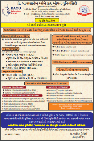 BAOU_Admission Notice_Jan_2019